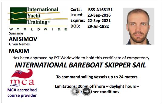 IYT BSS права на яхту